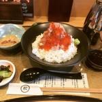 丸松 - ぜいたくまかない丼(上、飯300g)