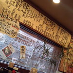 ラーメンTAIZO - 壁貼りのメニューもあります。【2011年2月】