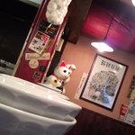 ラーメンTAIZO - 招き猫の右側に見える札に・・「ラーメンと店長の中身は白だった」とあるww