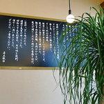 6925260 - 店内 (2011.02.19)
