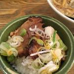 ビストロde麺酒場 燿 - セットのミニチャーシュー丼('17/06/28)