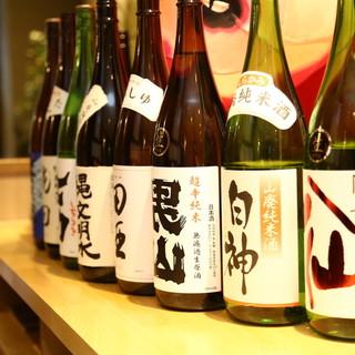 青森の地酒が250円から楽しめちゃう!常時銘柄追加中です♪