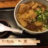 入屋うどん - 料理写真:肉・ゴボウうどん