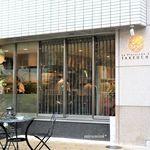 レストラン ラ・フロレゾン・ドゥ・タケウチ - 外観