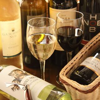グラスワイン全20種類2時間飲み放題1980円