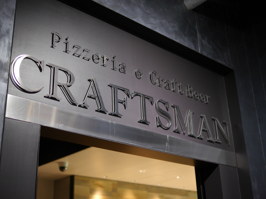 Pizzeria e Craft Beer CRAFTSMAN