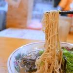 九州雄 豚骨屋 - 麺リフト