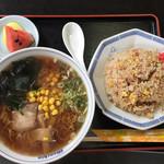 青島 - ランチ(700円)