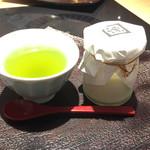 源氏総本店 -