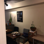 トップシークレットカフェ - クネゴンデの席✨