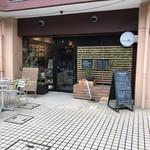 トップシークレットカフェ - 店前✨