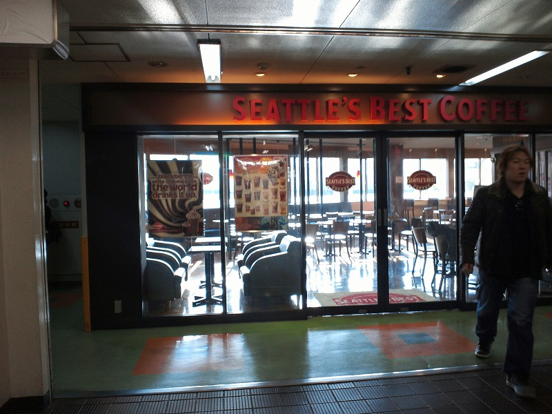 シアトルズ・ベスト・コーヒー 南茨木店