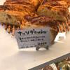 手作りケーキとパンの店リェヴル - 料理写真: