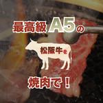 一升びん 松寿亭 - その他写真: