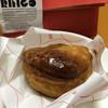 RINGO - 料理写真:焼きたてカスタードアップルパイ('17/06/28)