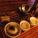 燻製お肉&ギリ盛りスパークリングワイン Ren-Chin! - めちゃ盛り上がります、自分で作るポテサラ