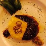 燻製お肉&ギリ盛りスパークリングワイン Ren-Chin! - ハンバーグにもキャラクターが