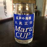 丸健水産 - マルカップ!