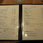 Bar MICHIya - おつまみメニューなど
