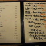 Bar MICHIya - 鮮魚メニューなど