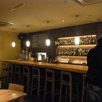 Bar MICHIya - カウンター