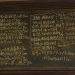 Bar MICHIya - メニューの看板