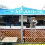 ヒロ コーヒーファーム - 店舗1