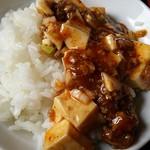 69270546 - 麻婆豆腐+ライス