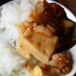69270549 - 麻婆豆腐+ライス