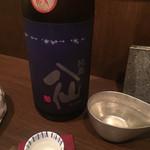 Shion - 魚に合う酒ということで、八仙。