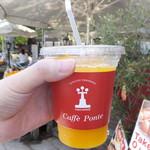 Caff'e Ponte ITALIANO -