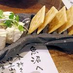 69273501 - クリーム味噌チーズ