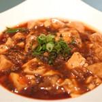 中華ダイニングザイロン - 麻婆豆腐