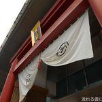 69275735 - 富士山駅