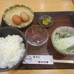 一休茶屋 - 卵かけ丼 594円