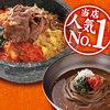 あんにょん - 料理写真:人気のセットメニュー
