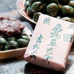 吉野家 - 甘さ控えめの自家製あんこ以外にきな粉や黒みつもあります。