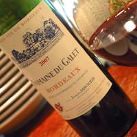 煮こみや なりた-Bordeaux Domaine du Galet 2007