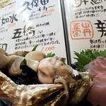 カラタチ - 新鮮な牡蠣が旨い