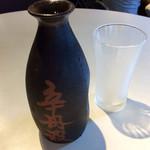 船出 - セットで頼んだ日本酒(冷酒1合)。単品価格は400円。