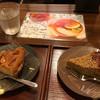 羅り瑠れ櫓 - 料理写真:林檎とサツマイモのタルト、栗のハニータルト