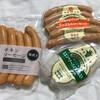 道の駅 内子フレッシュパークからり - 料理写真:チキンソーセージ、チーズ入りソーセージ、ミュンヘナーバイスブルスト