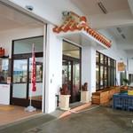 海人食堂 - 入口