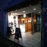 ローストビーフ油そば ビースト - ビースト@赤坂