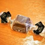 森のくじら - チョコレートはトップバリュー(ww