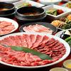安楽亭 - 料理写真:当店自慢の食べ放題です♪