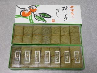 柿の葉ずし ヤマト 橋本店 - 柿の葉寿司と味七色 2017.6お