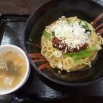 中華食堂 秋 - 汁なし担々麺