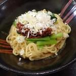 中華食堂 秋 - 汁なし担々麺あっぷ