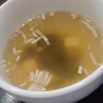 中華食堂 秋 - スープあっぷ